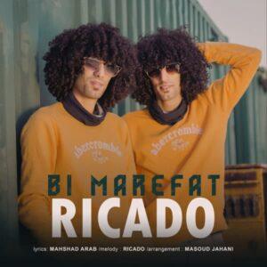 دانلود آهنگ ریکاردو به نام بی معرفت