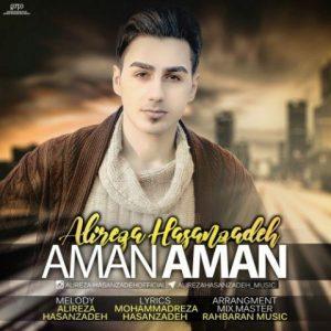 دانلود آهنگ جدید علیرضا حسن زاده به نام امان امان