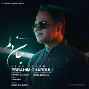 دانلود آهنگ جدید ابراهیم چاردولی به نام جان دلم