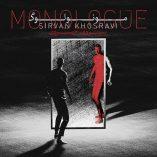 دانلود آلبوم جدید سیروان خسروی به نام مونولوگ