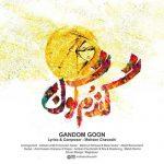 دانلود آهنگ جدید محسن چاوشی به نام گندمگون
