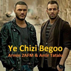 دانلود آهنگ آرمین 2AFM و امیر تتلو به نام یه چیزی بگو