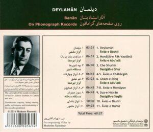دانلود آلبوم غلامحسین بنان به نام دیلمان