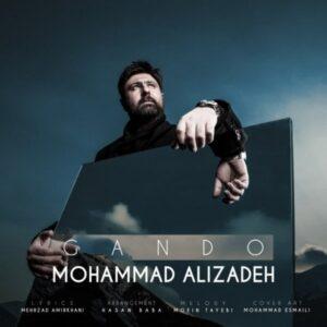 دانلود آهنگ محمد علیزاده به نام گاندو