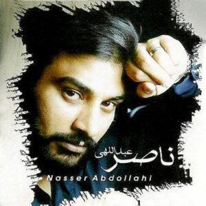 دانلود گلچین آهنگ های ناصر عبداللهی