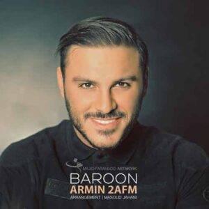 دانلود آهنگ آرمین 2AFM به نام بارون
