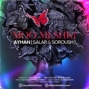 دانلود آهنگ جدید ایهان به نام مو مشکی