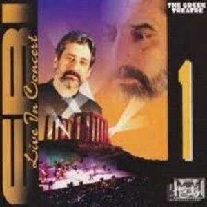 دانلود آلبوم کنسرت گریک تئاتر ۱۹۹۶ ابی قسمت اول