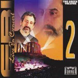 دانلود آلبوم کنسرت گریک تئاتر ۱۹۹۶ ابی قسمت دوم