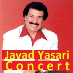 دانلود کنسرت قدیمی و زیبای جواد یساری
