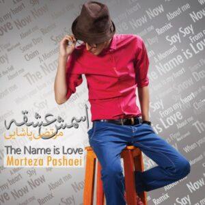 دانلود آلبوم مرتضی پاشایی با نام اسمش عشقه