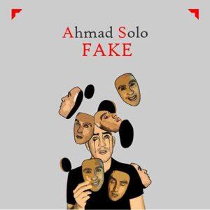 دانلود آهنگ جدید احمد سلو به نام فیک