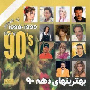 دانلود گلچین بهترین آهنگ های دهه 90 بخش چهارم