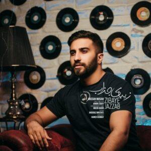 دانلود آهنگ جدید حسن موسوی به نام زیبای جذاب