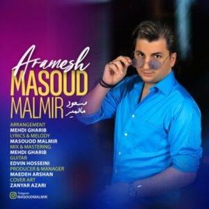 دانلود آهنگ جدید مسعود مالمیر به نام آرامش