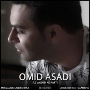 دانلود آهنگ جدید امید اسدی به نام از وقتی که رفتی