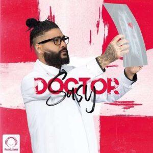دانلود آهنگ ساسی به نام دکتر
