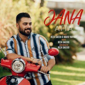 دانلود آهنگ جدید عطا به نام جانا
