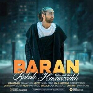 دانلود آهنگ جدید بابک حسن زاده به نام باران