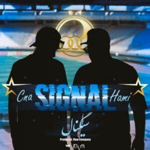 دانلود آهنگ جدید حامی پیراسته و سینا به نام سیگنال