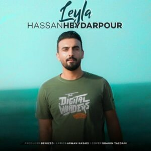 دانلود آهنگ جدید حسن حیدرپور به نام لیلا