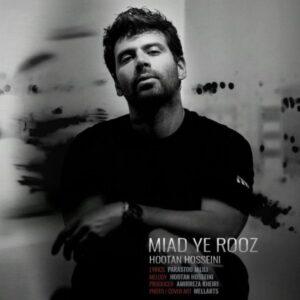 دانلود آهنگ جدید هوتن حسینی به نام میاد یک روز