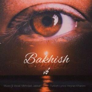 دانلود آهنگ جدید مهرداد جباری به نام باخیش
