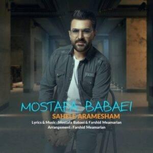 دانلود آهنگ جدید مصطفی بابائی به نام ساحل آرامشم