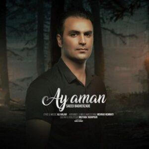 دانلود آهنگ جدید سعید باقرزاده به نام ای امان