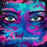 دانلود آهنگ جدید شهاب مظفری به نام الکل چشمات